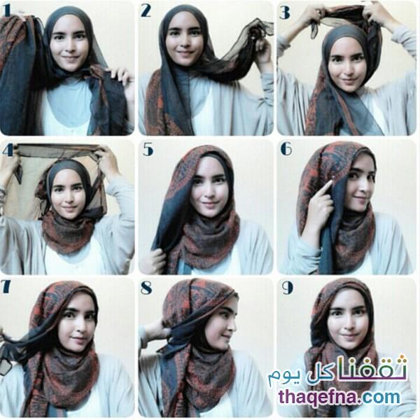 صور صور لفات حجاب , اثبتى وجودك بجمال لفة حجابك