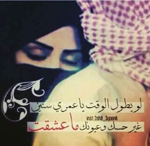 شعر حب تويتر بدوي Makusia Images