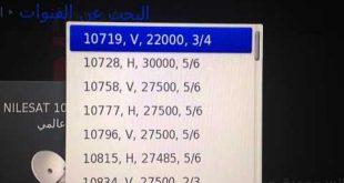 صوره تردد قناة ام بي سي سبورت , طريقة وضع التردد