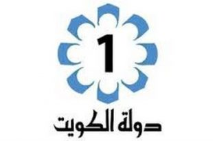 صورة تردد قناة الكويت , اعرف تردد قنواتها