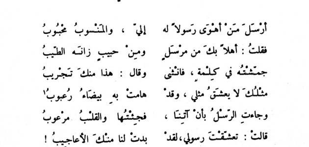 بالصور شعر غزل فاحش في وصف جسد المراة , كلمات شعر رائعه في وصف الانثي 1292 4