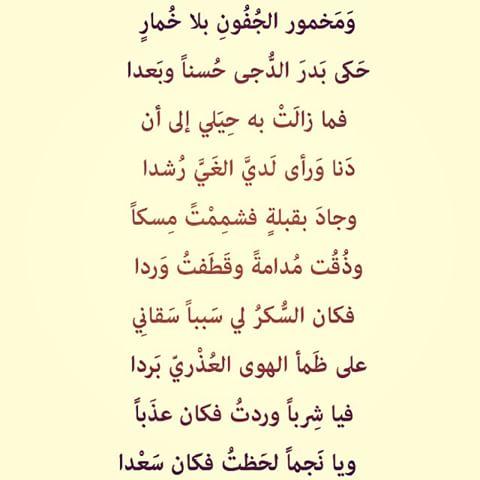 بالصور شعر غزل فاحش في وصف جسد المراة , كلمات شعر رائعه في وصف الانثي 1292 6