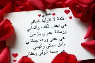 صور كلمات لها معنى في الحب والعشق , ارق كلمات حب