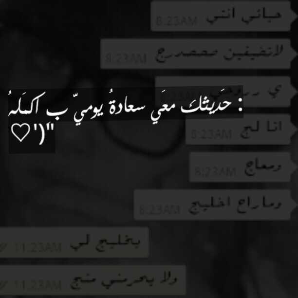 كلام عن موت صديقتي تويتر Aiqtabas Blog
