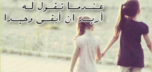 صورة كلمات جميلة عن الصداقة , اجمل عبارات عن الصديق