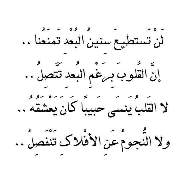 شعر غزل فاحش قصير Pdf Shaer Blog