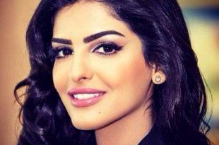 صور ريم بنت الوليد بن طلال , صور احد اشهر الاميرات السعوديات