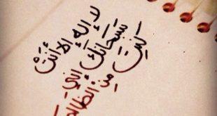 صورة حالات واتس اب اسلاميه , تصميمات دينية لوسائل التواصل الاجتماعى