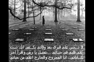 صور اجمل شعر حزين , اجمل ما قيل من اشعار حزينه