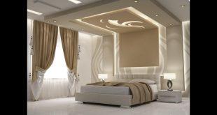 صوره ديكورات جبس غرف نوم , صور جميلة لديكور الجبسمبورد