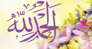 صوره صور واتس اب اسلامية , تصميمات دينية لتطبيق التواصل الاجتماعي