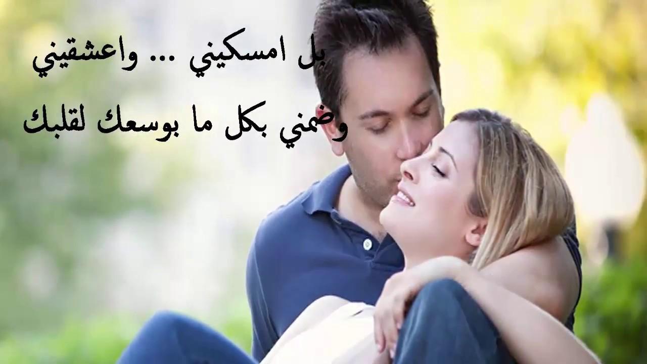 بالصور كلام حب ورومانسية , ماقيل في الحب واجمل الكلام الرومانسي 231 5
