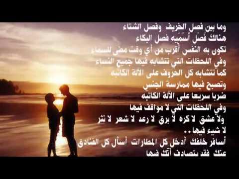 صور اشعار حب رومانسية , اججمل اشعار الحب والرومانسيه
