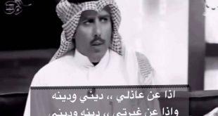 صورة اشعار حامد زيد , اجمل ما كتب حامد زيد