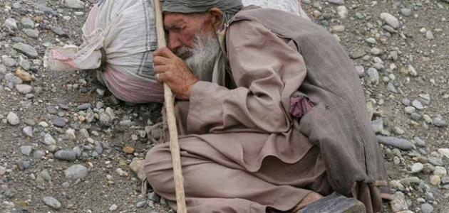 بالصور الفرق بين الفقير والمسكين , اوجه الاختلاف التى توجد بين الفقير والمسكين 2696 15