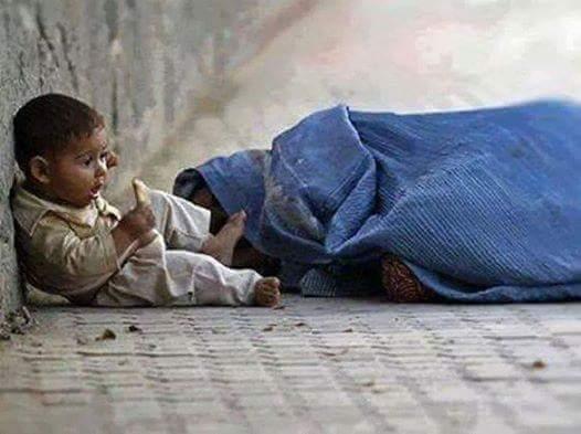بالصور الفرق بين الفقير والمسكين , اوجه الاختلاف التى توجد بين الفقير والمسكين 2696 20