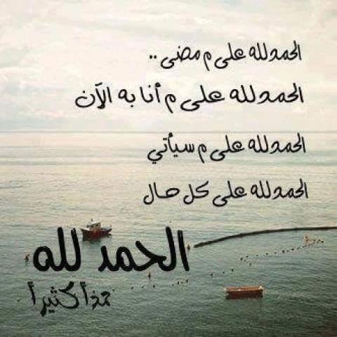 صورة صور اسلامية , اجمل صور اسلاميه
