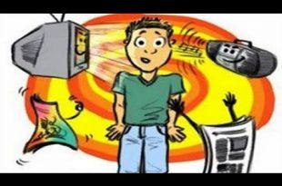 صورة اضرار الانترنت , سلبيات الانترنت المخيفة