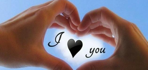 صورة صور مكتوب عليها كلام حب , اجمل عبارات الحب