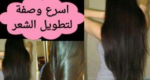 صوره كيفية تطويل الشعر , اكثر الوصفات استخداما لتطويل الشعر