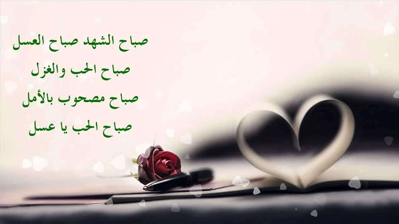 بالصور رسائل صباح الحب , مسجات صباح الحب 3053 2