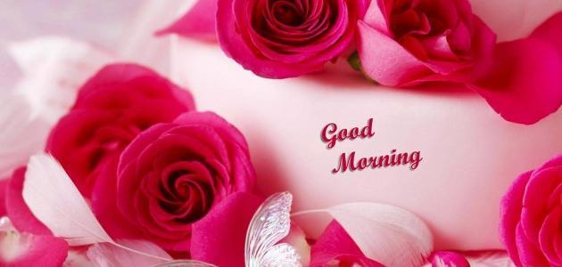 بالصور رسائل صباح الحب , مسجات صباح الحب 3053 7