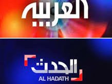 صورة تردد قناة العربية , موقع قناة العربية