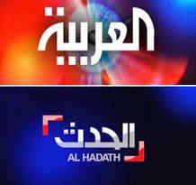 صور تردد قناة العربية , موقع قناة العربية