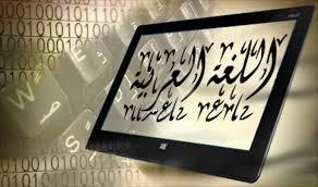 صورة صور عن اللغة العربية , لغة بلدي مصر