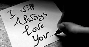 عبارات حب قصيره , اجمل عبارات الحب