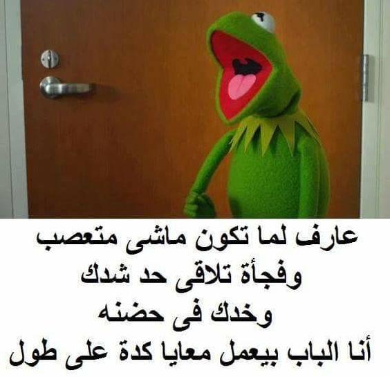 صور صور فيسبوك مضحكة , اجمل الصور المضحكه