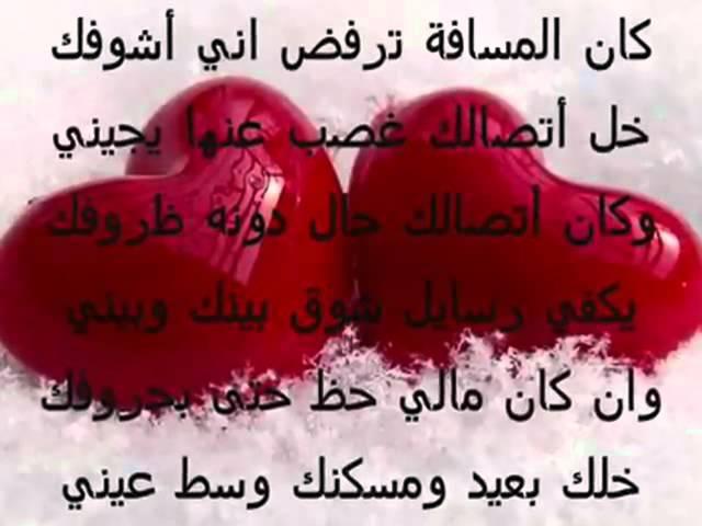 بالصور اجمل كلام عن الحب , اروع ما قيل في الحب 3742 3