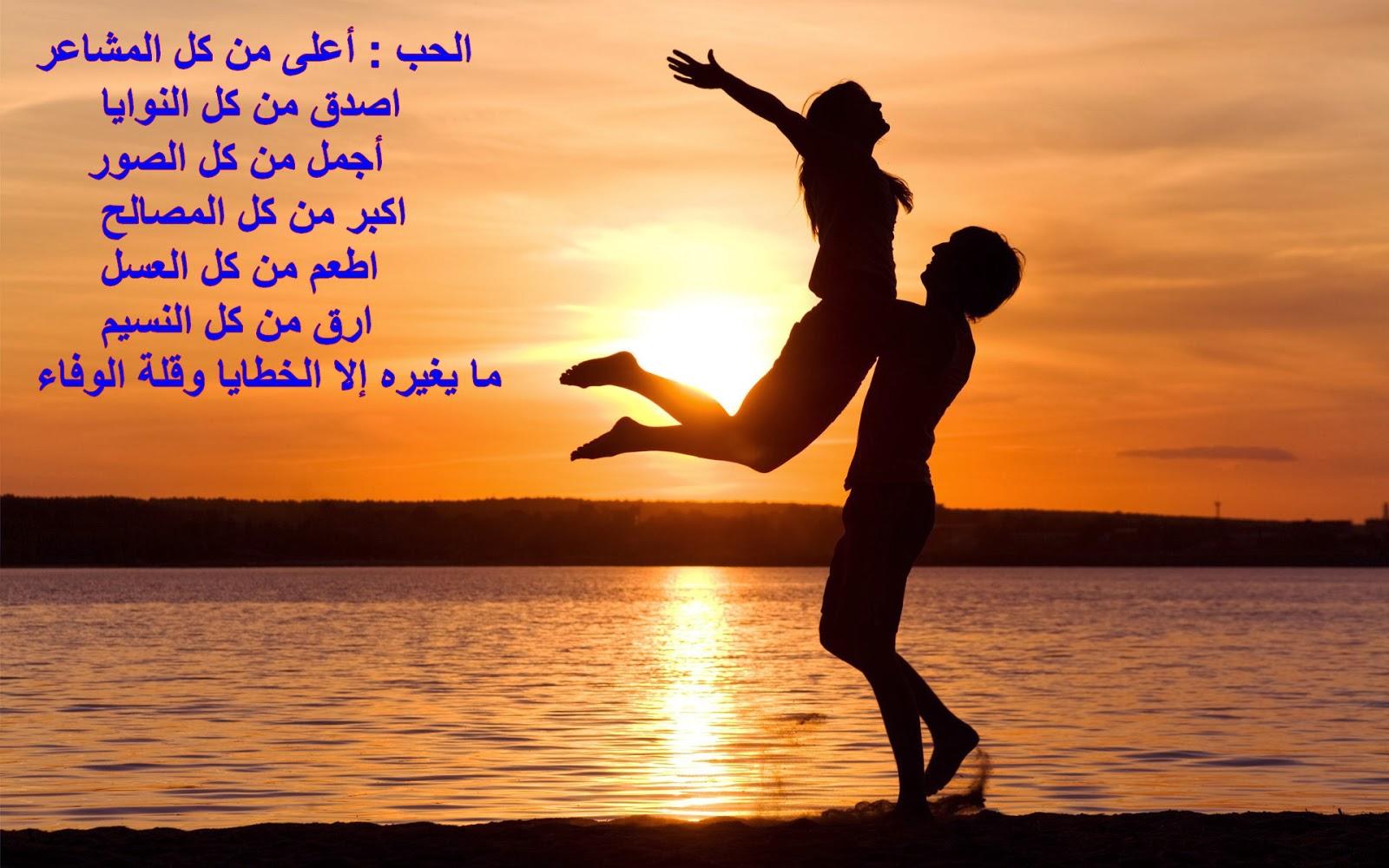 بالصور اجمل كلام عن الحب , اروع ما قيل في الحب 3742 7