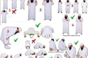 صوره كيفية الصلاة الصحيحة بالصور , مجموعة صور توضح صحة الصلاة