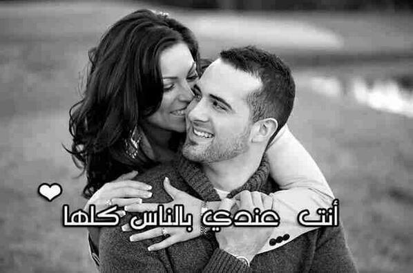 صورة عبارات حب وغرام , افضل ماقيل في الحب
