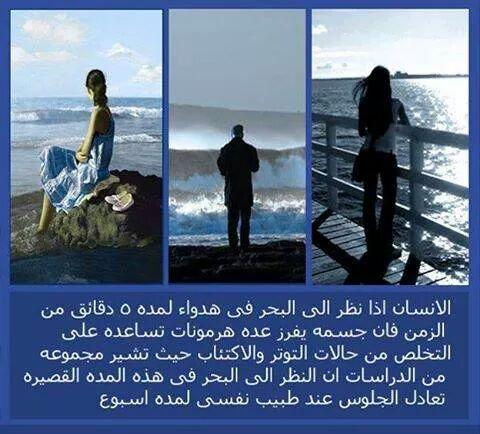 صورة شعر عن البحر , كلمات عن الحب والبحر