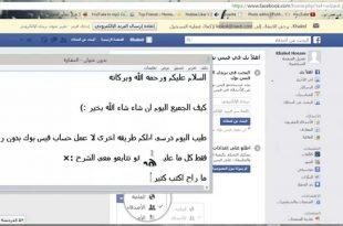 صورة نسيت كلمة سر الفيس بوك , طريقة استرجاع كلمة سر الفيس بوك