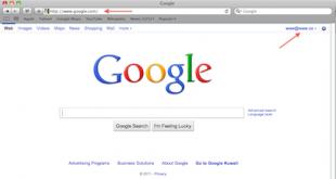 صوره عمل ايميل جوجل , كيفيه عمل ايميل علي جوجل