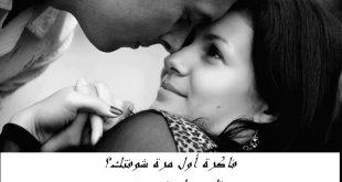 صوره صور رومانسيه حب , افضل كلام عن الرومانسيه