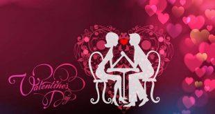 صور متى عيد الحب , اهميه الحب ووقت عيد الحب