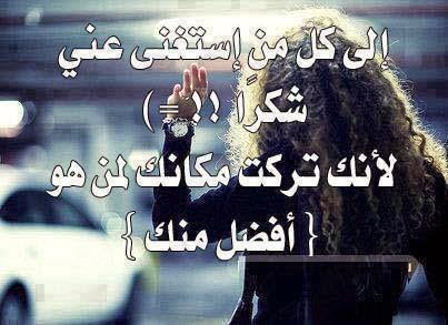 بالصور صور عن خيانة الصديق , صور عن غدر الاصدقاء 5809 1