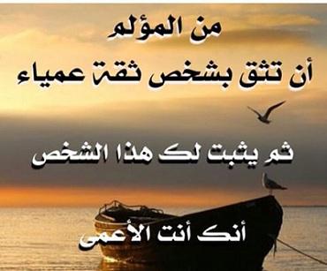 بالصور صور عن خيانة الصديق , صور عن غدر الاصدقاء 5809 5