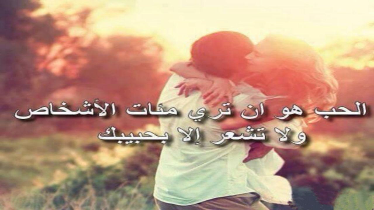 بالصور صور اشعار حب , اجمل كلمات عن الحب 5849 3