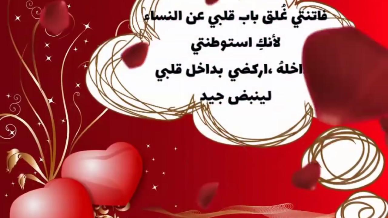 بالصور رسائل الحب والعشق , رسائل حب للحبيب 5854 2