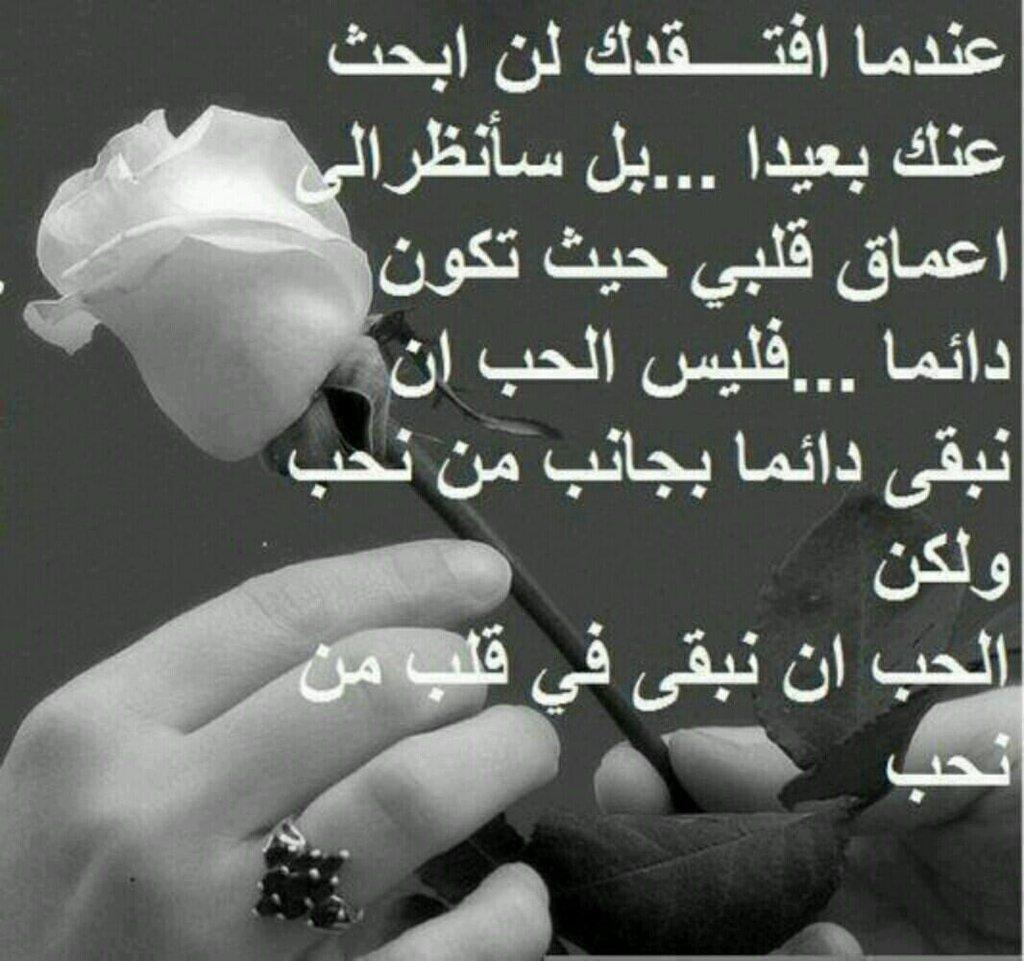 بالصور رسائل الحب والعشق , رسائل حب للحبيب 5854 6