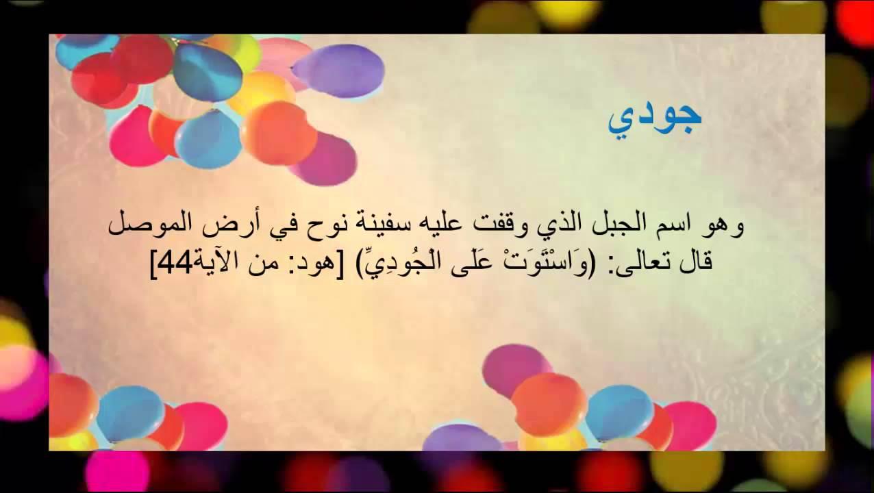 صوره اسماء بنات جديدة , اجمل واسهل الاسماء 2018