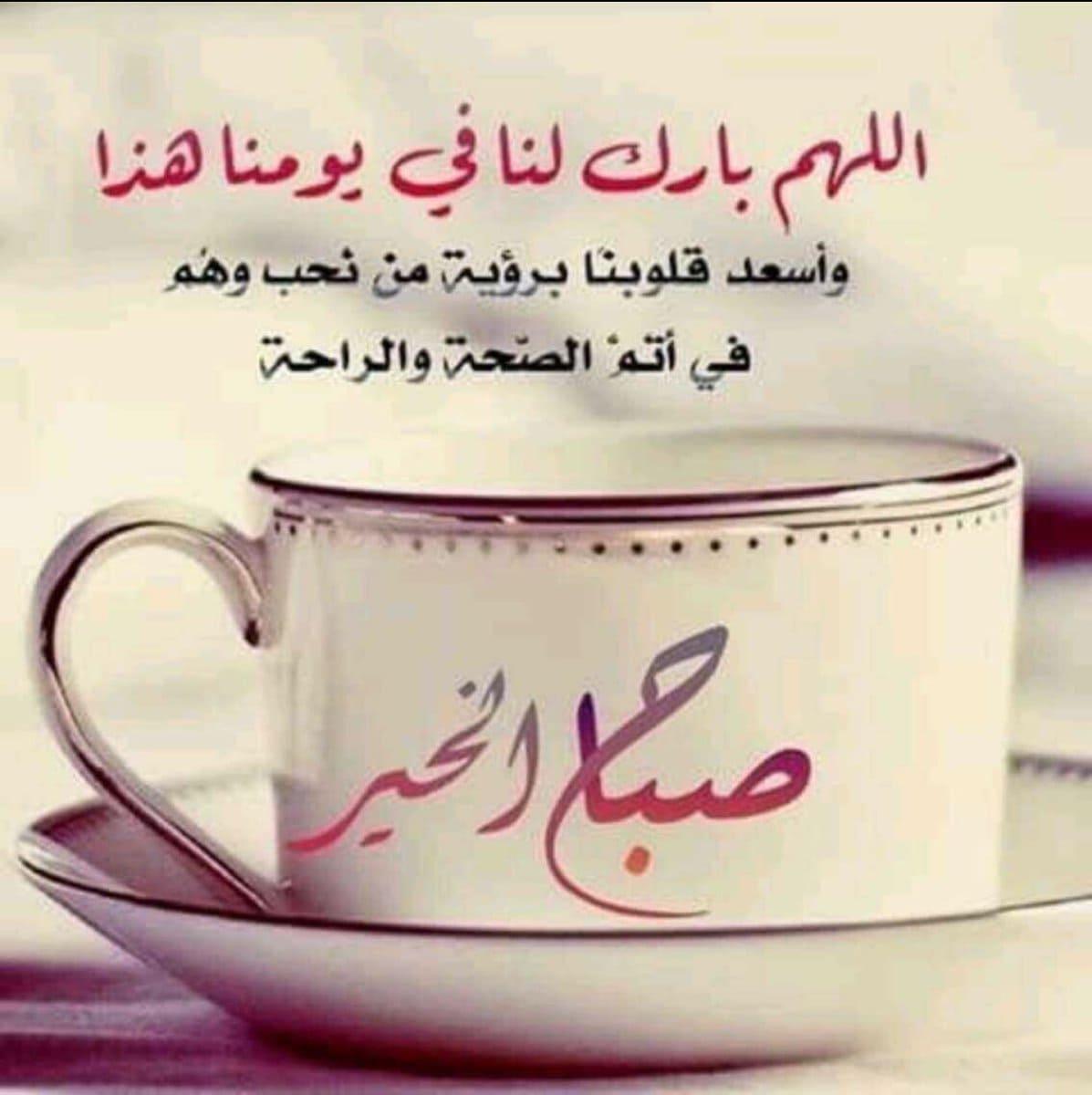 بالصور صباح الجمعه , صور ليوم الجمعه 5892 10