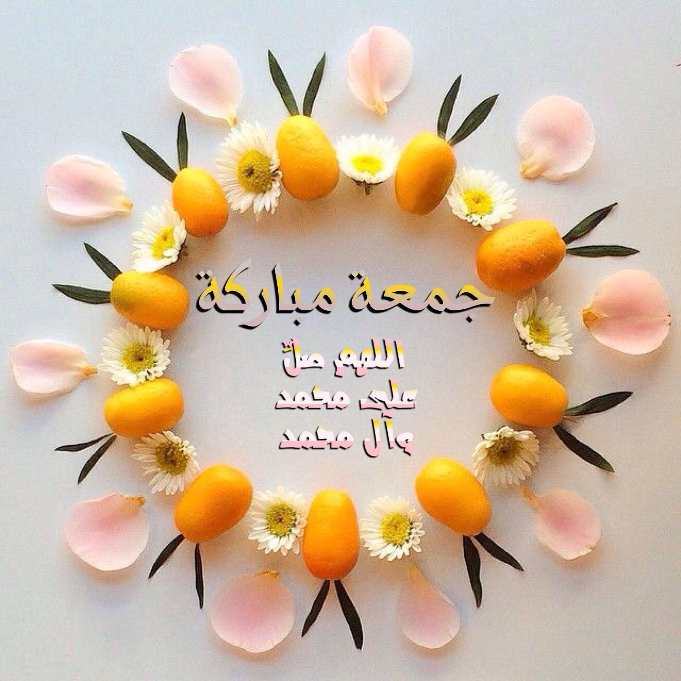 بالصور صباح الجمعه , صور ليوم الجمعه 5892 3