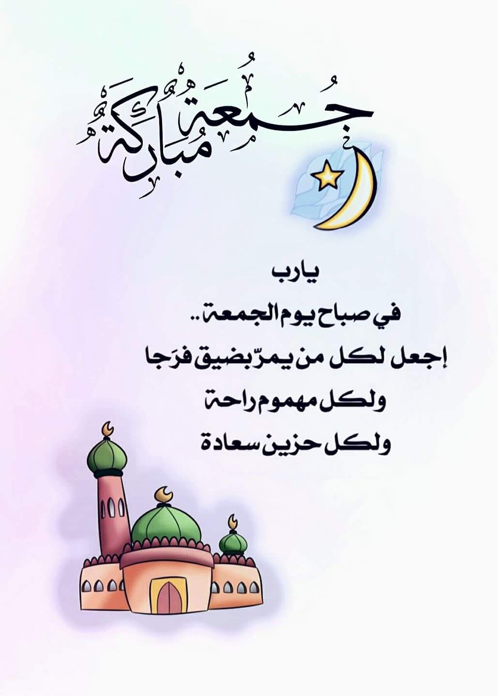 بالصور صباح الجمعه , صور ليوم الجمعه 5892 6