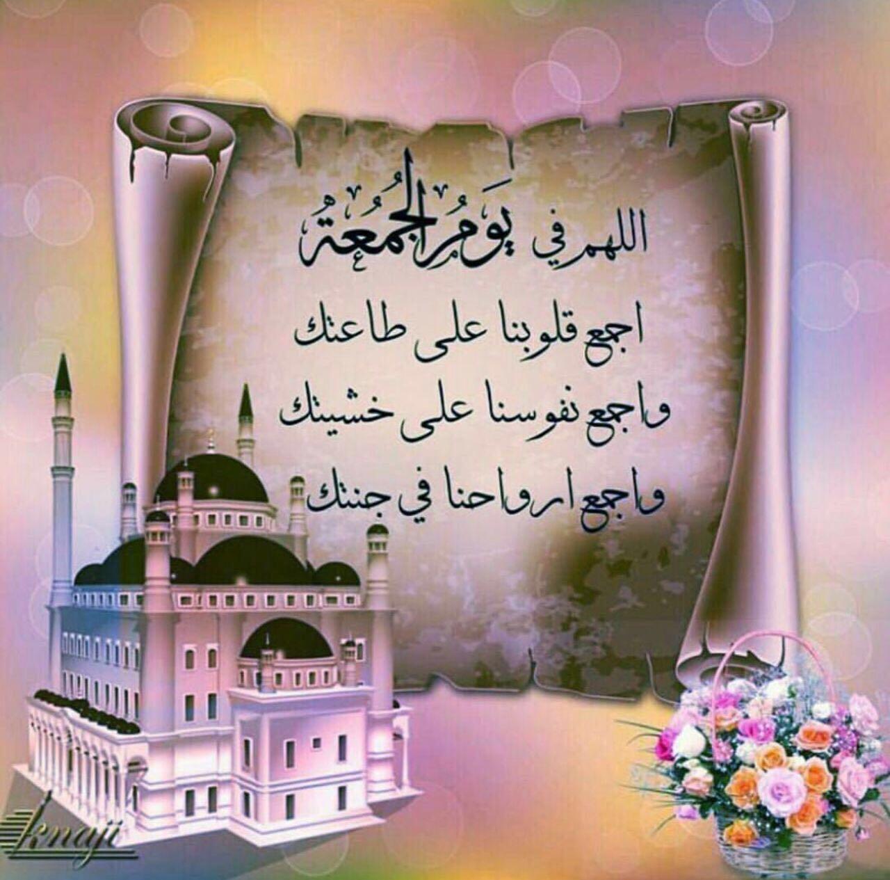 بالصور صباح الجمعه , صور ليوم الجمعه 5892 7